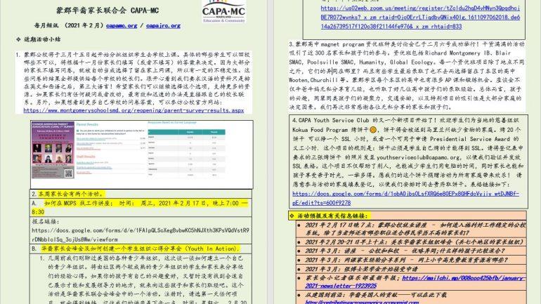 2021-CAPA-MC-Feb newsletter