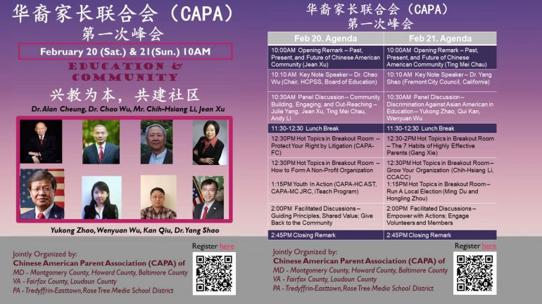 CAPA 2021 Zoom Summit Flyer Deck_Page_1